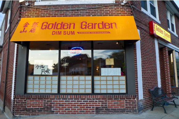 golden-garden