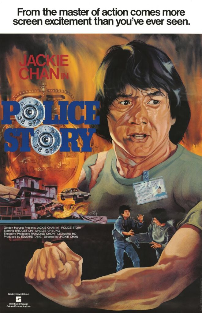 Police-Story-movie-poster