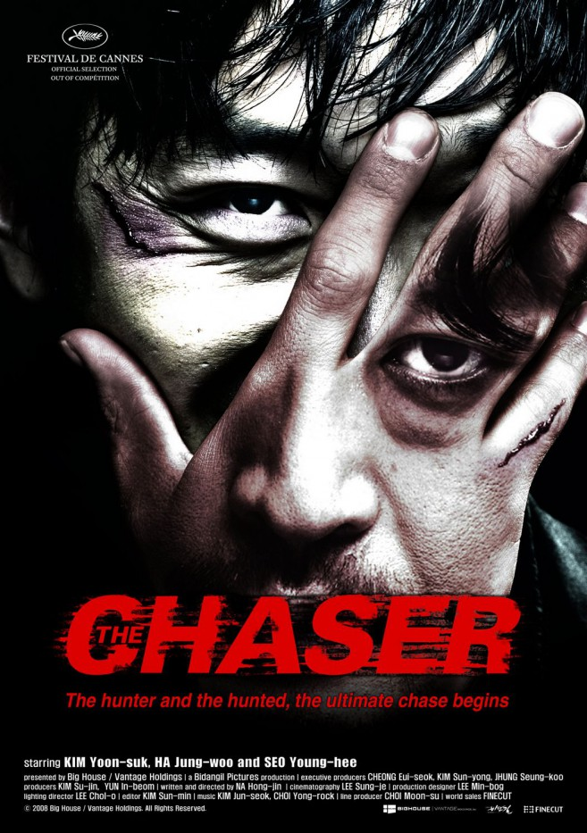 the-chaser-2008